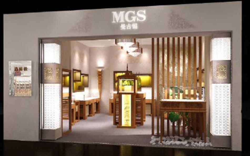 MGS银饰