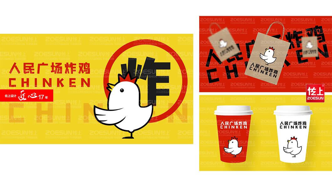 中国专业SI设计机构