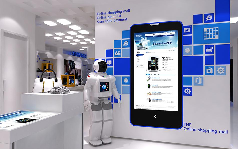 虚拟现实互动体验馆